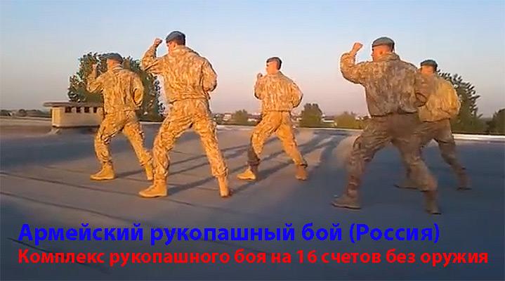 армейскийбой1