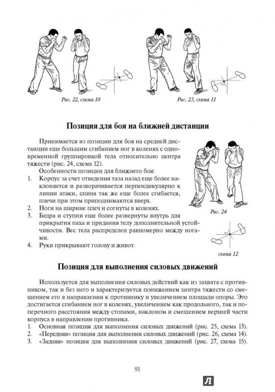 черноусов1