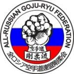 федерация годзюрю