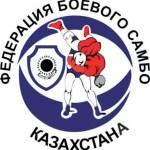 logotip_kazakhstan