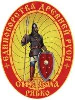 ryabko_logo1-226x300