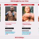 Ютуб канал ARROWS STREET FIGHT / СТРЕЛКА БОИ БЕЗ ПРАВИЛ