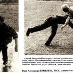 Система Кадочникова (Часть Первая) — Первое упоминание: статья Игоря Лебедева «Невидимое оружие»