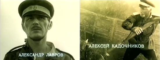 Лавров Кадочников Болевой Прием