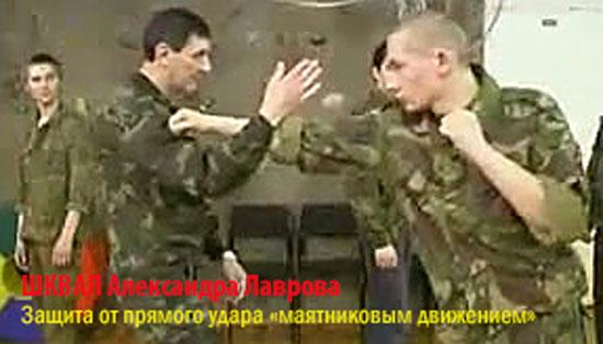 """Александр Лавров защита от прямого удара рукой в голову """"маятниковым движением"""""""