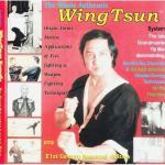 Настоящий Вин Чун/ Authentic Wing Tsun [1970, Вин Чун, VHSRip]