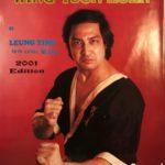 Динамика Вин Чун/ Dynamik of Wing Chun [1970, Вин Чун, VHSRip]