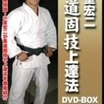 Judo Katame Waza: Grappling Training Methods with Koji Komuro [2009, дзюдо, DVDRip] (Видеоурок)