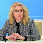 Важное но не замеченное заявление <b>Татьяны Голиковой</b>