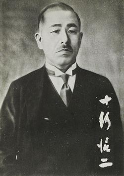 Sougou Shinji, pelopor proyek Shinkansen