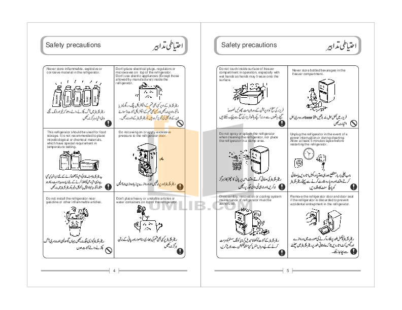 PDF manual for Haier Refrigerator HRF-380H