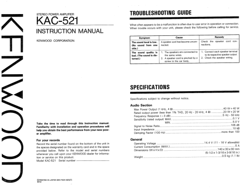 small resolution of kenwood kgc 6042a wire harnes