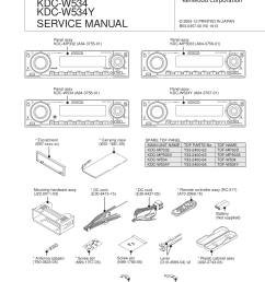 kenwood kdc 222 wiring diagram wiring diagram schematics kenwood model kdc wiring diagram download free [ 1275 x 1651 Pixel ]