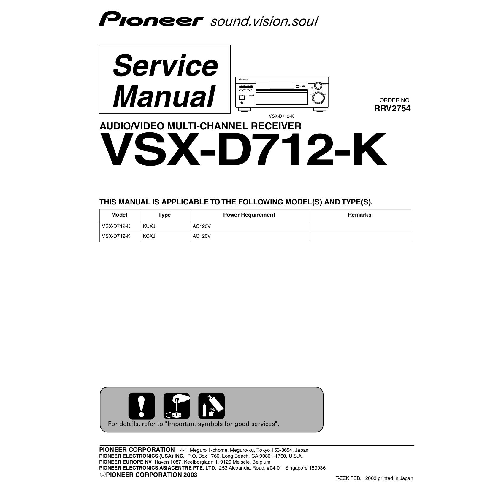 hight resolution of  vsx d712 rrv2754 pdf 0 diagrams 413300 pioneer deh p2000 wiring diagram pioneer deh pioneer deh