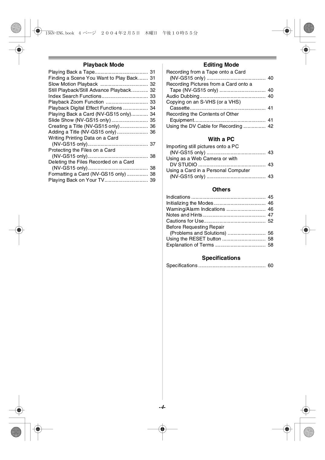 PDF manual for Panasonic Camcorders NV-GS11