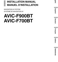 pdf for pioneer gps avic f700bt manual [ 876 x 1240 Pixel ]