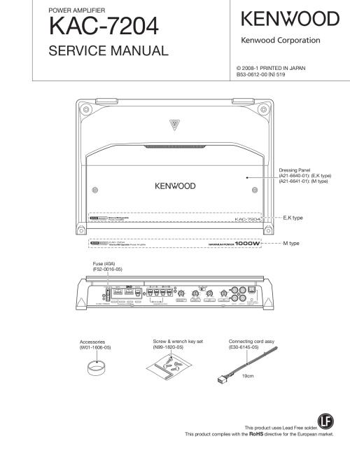 small resolution of wiring diagram for kenwood kac m wiring image kenwood kac 941 related keywords suggestions kenwood kac