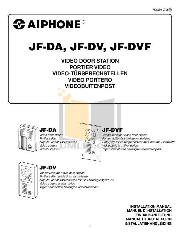 Download free pdf for Aiphone JF-DVF Intercoms Other manual