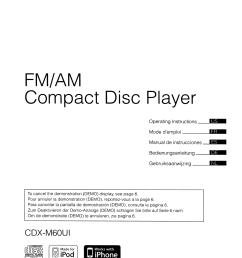 sony cdx m60ui marine cd receiver in dash cnet [ 1275 x 1651 Pixel ]