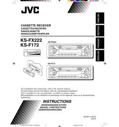 jvc kd jvc kdg310 car stereo wiring map ford escort 1990 solved fixya on jvc  [ 1240 x 1755 Pixel ]
