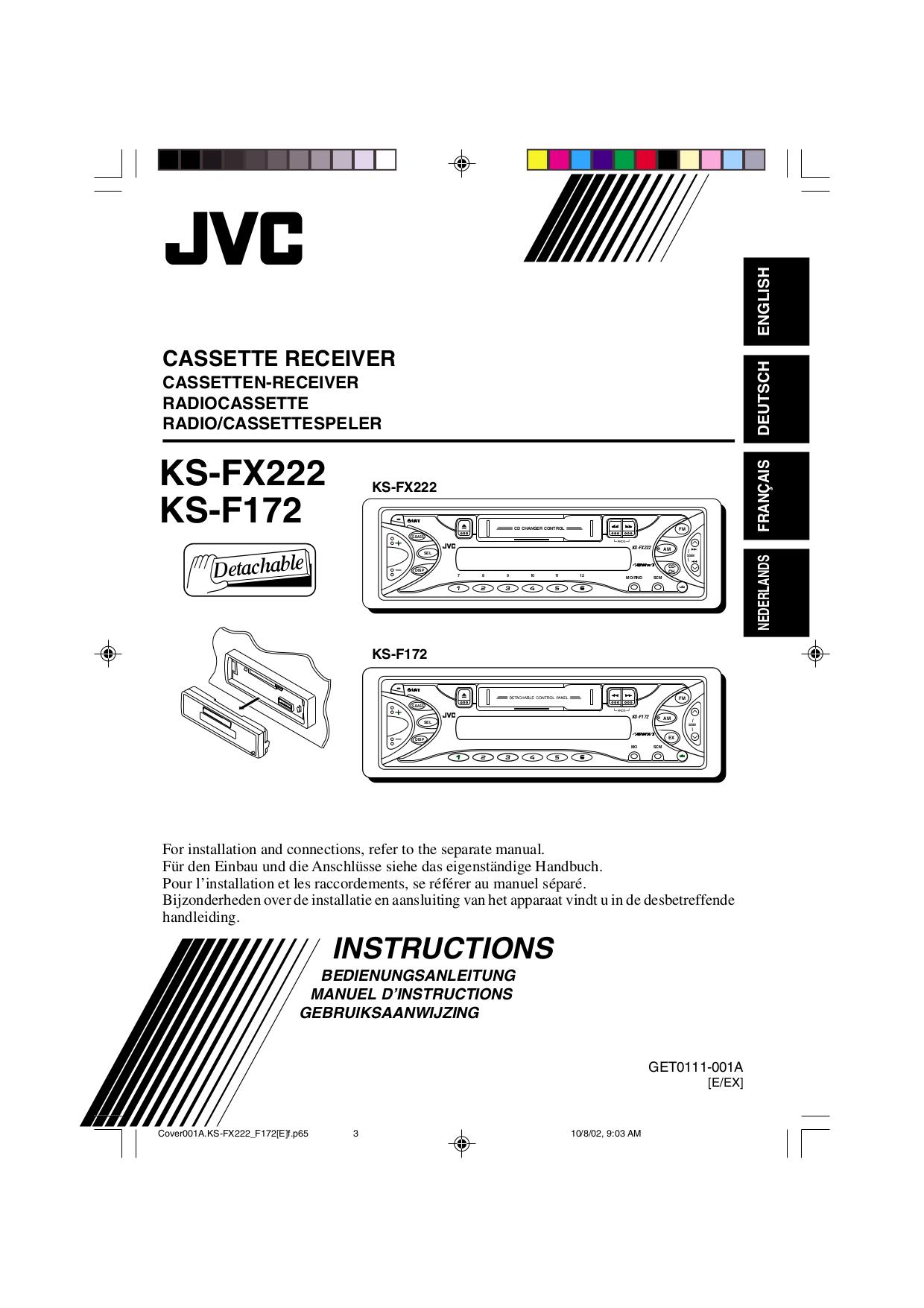 hight resolution of  jvc kd jvc kdg310 car stereo wiring map ford escort 1990 solved fixya on jvc