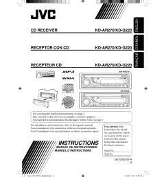 jvc kd g140 manual [ 1240 x 1755 Pixel ]