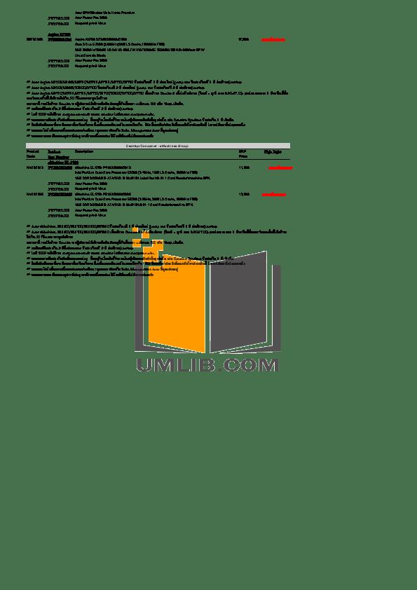 PDF manual for Acer Desktop Aspire M1201