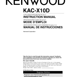 pdf for kenwood car amplifier kac x10d manual [ 1278 x 1651 Pixel ]