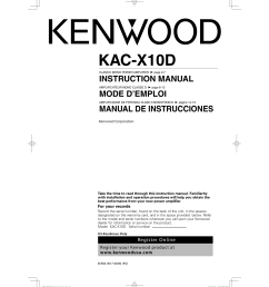 kenwood kac 720 wiring harness diagram stereo power amp wiring library kenwood kac 720 wiring harness diagram stereo power amp [ 1755 x 2482 Pixel ]