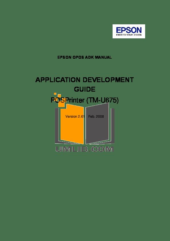 Download free pdf for Epson TM-U675 Printer manual