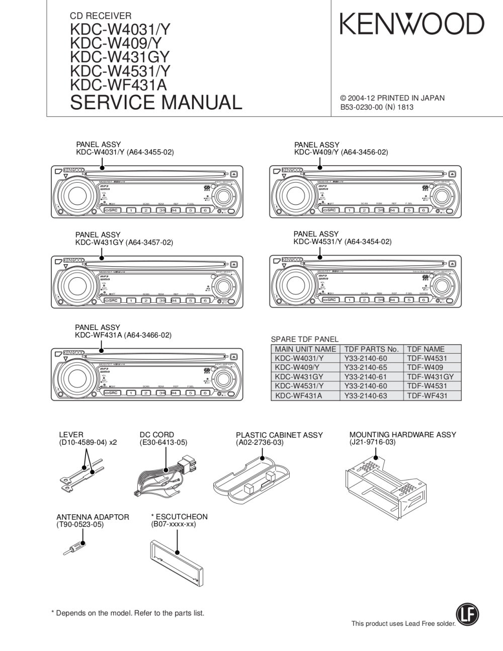 medium resolution of  kdc w4031 w409 w431gy w4531 wf431a pdf 0 download free pdf for kenwood kdc 319 car receiver manual kenwood