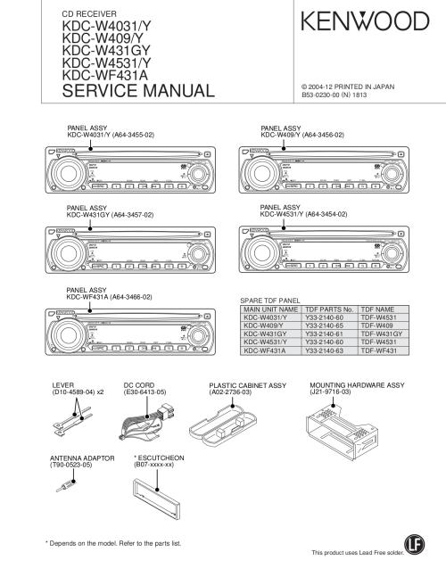 small resolution of  kdc w4031 w409 w431gy w4531 wf431a pdf 0 download free pdf for kenwood kdc 319 car receiver manual kenwood