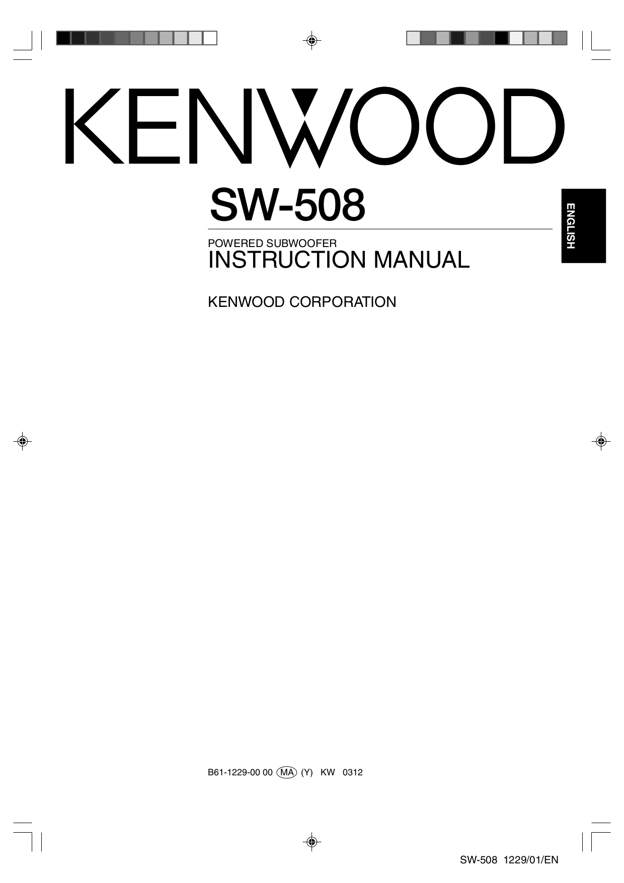 Kenwood Kdc W3037 Manual: full version free software