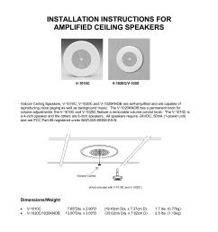 bogen rm 150a wiring diagram wiring diagram schematics bogen speaker wire diagram bogen rm 150a wiring diagram [ 1275 x 1651 Pixel ]
