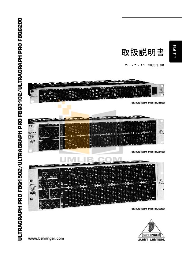 PDF manual for Behringer Other Ultragraph Pro FBQ3102