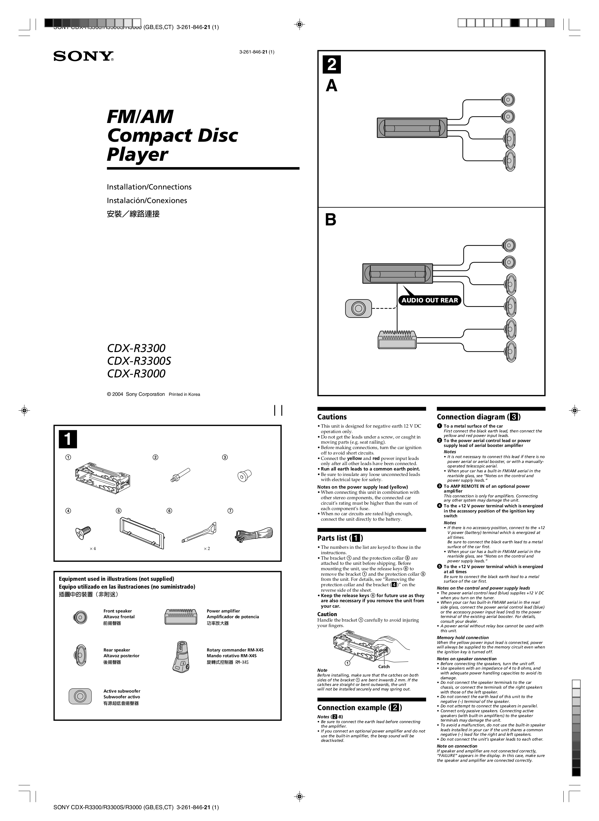 Sony Cdx S2000s Wiring Diagram 30 Images Gt700hd 3261846211pdf 0 R3300 Gt200 Manual U2022