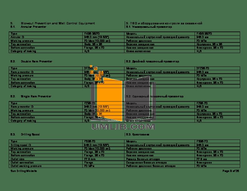 PDF manual for HP Desktop Pavilion t206