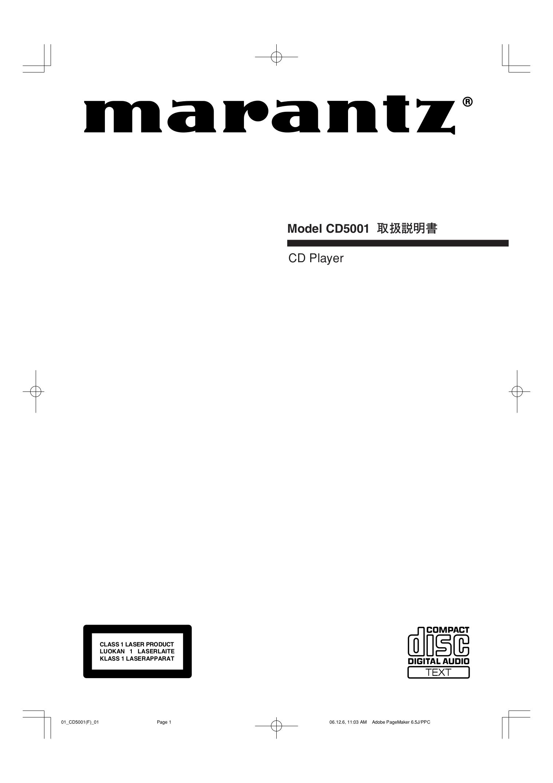 Download free pdf for Marantz CD5001 CD Player manual