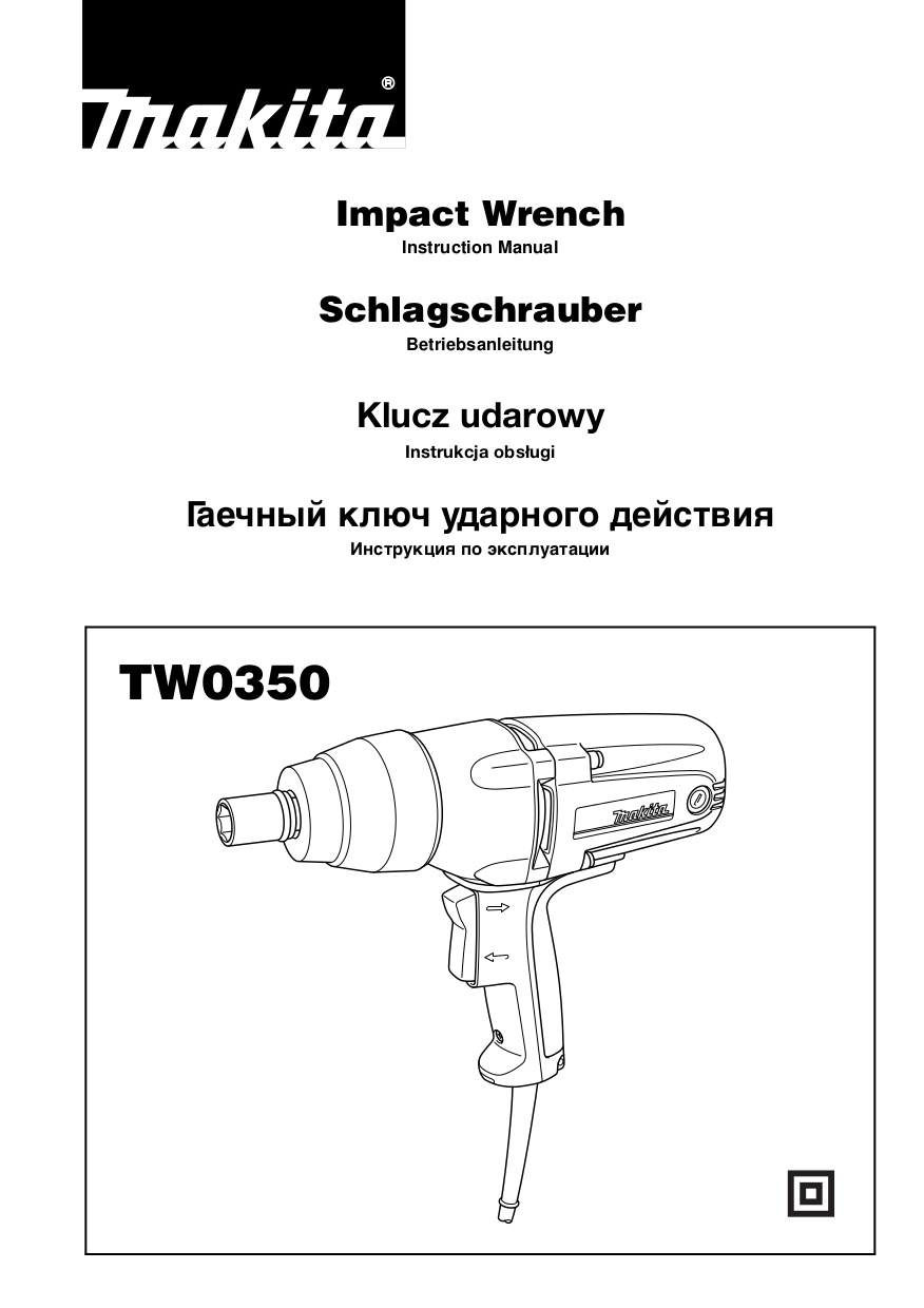 PDF manual for Makita Other TW0350 Impact Wrench