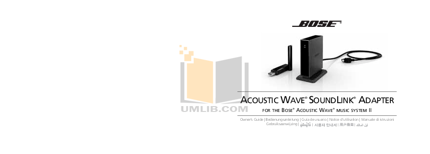 Download free pdf for Bose Acoustic Wave II CD Changer CD