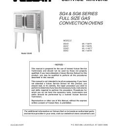 vulcan convection oven manual vulcan electric convection oven manual charging system wiring diagram vulcan gas oven [ 1275 x 1651 Pixel ]
