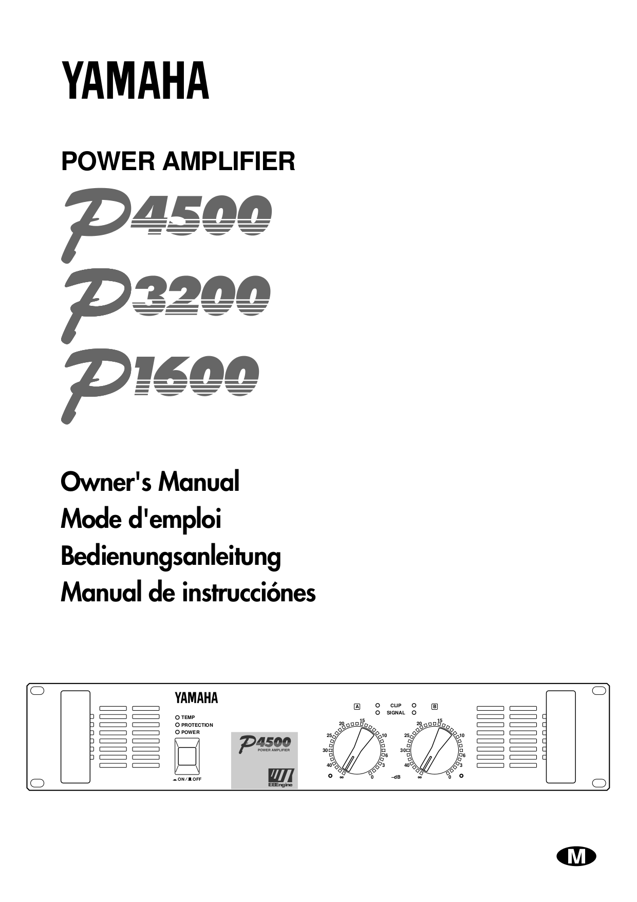 Yamaha P 155 Manual Pdf