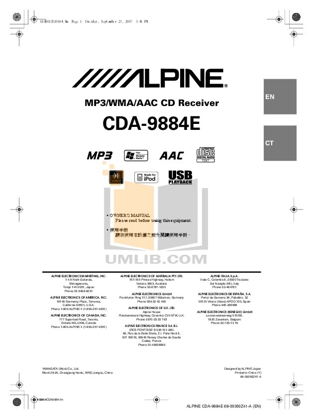 Download free pdf for Alpine CDA-9884 Car Receiver manual