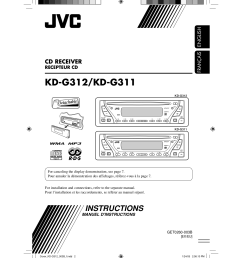 jvc wiring diagram model kd g210 [ 1240 x 1755 Pixel ]