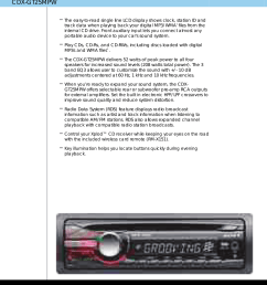 pdf for sony car receiver xplod cdx gt25mpw manual [ 1275 x 1651 Pixel ]