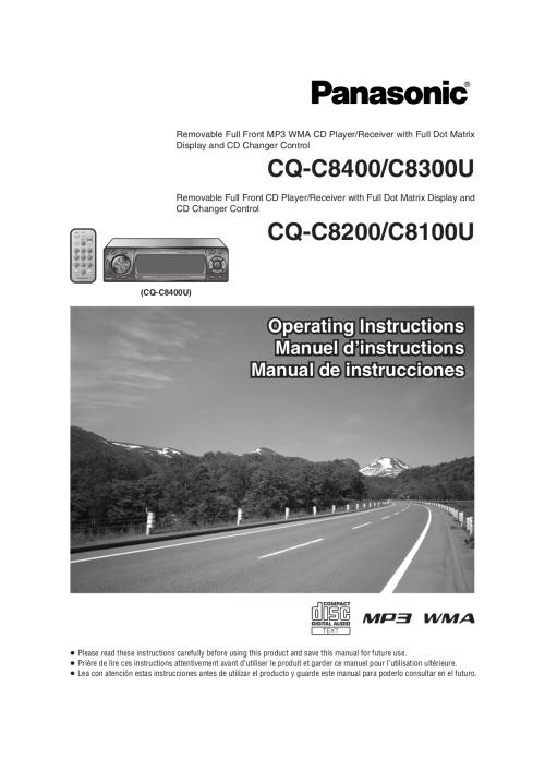 small resolution of pdf for panasonic car receiver cq c8100u manual