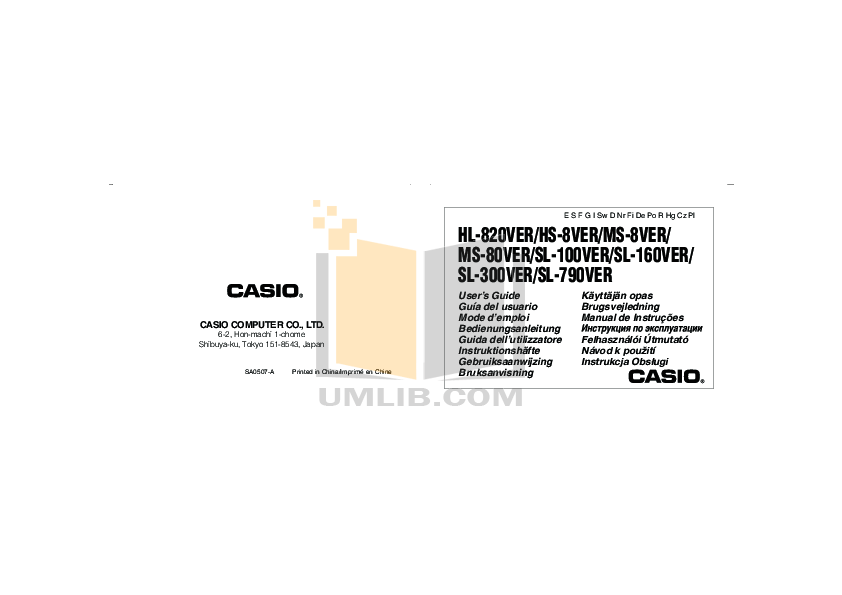 Download free pdf for Casio FA-124 calculator-software