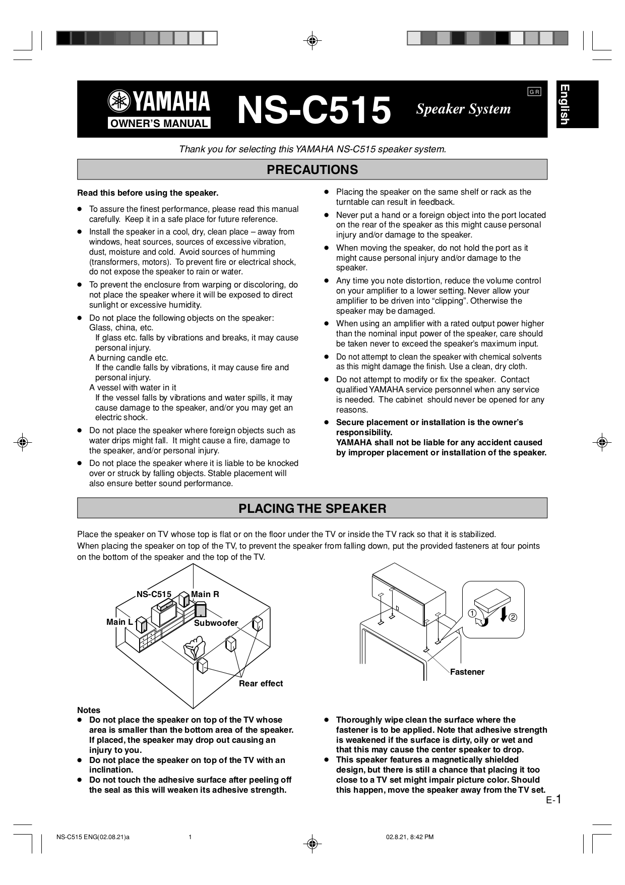 Download free pdf for Yamaha NS-515F Speaker manual