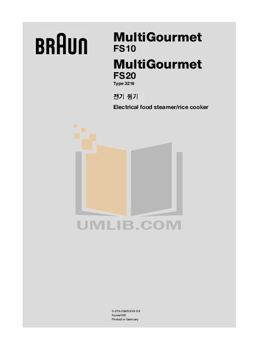 Download free pdf for Braun MultiGourmet FS20 Steamers