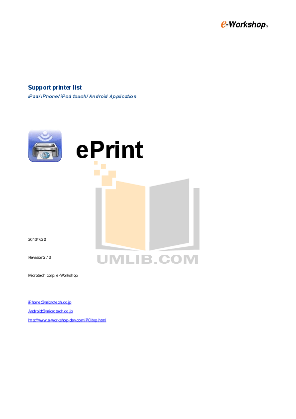 Download free pdf for Epson Stylus Photo R265 Printer manual